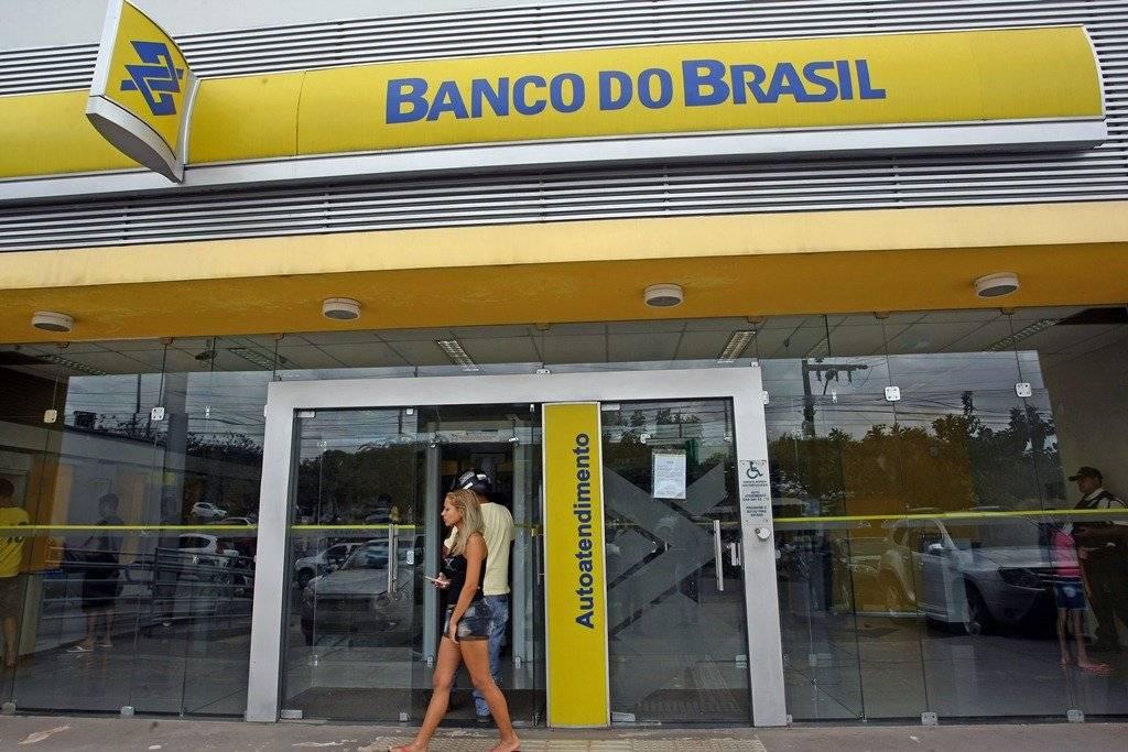 Photo of Bancos estarão fechados nesta terça-feira (28) no Maranhão